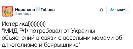 "Суд продлил арест харьковскому сепаратисту ""Топазу"" - Цензор.НЕТ 1119"
