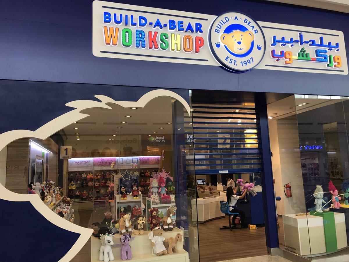 Build A Bear Mall Of Qatar
