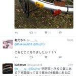 本当に失礼じゃない?自転車を見つけたのに疑われる!