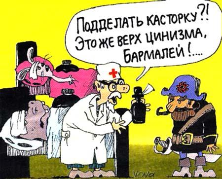 Россия отказалась от проведения этапа Кубка мира по биатлону из-за допинг-скандала - Цензор.НЕТ 5450