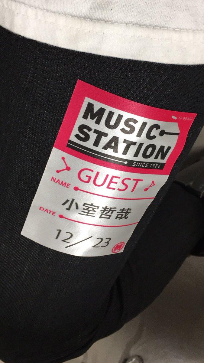 今夜生放送のMusic Station 'SUPER LIVE 2016'にて、小室さんとhydeさんのバックで出演しますので、御覧になれる方は観てね! https://t.co/ZUUNQVllVc