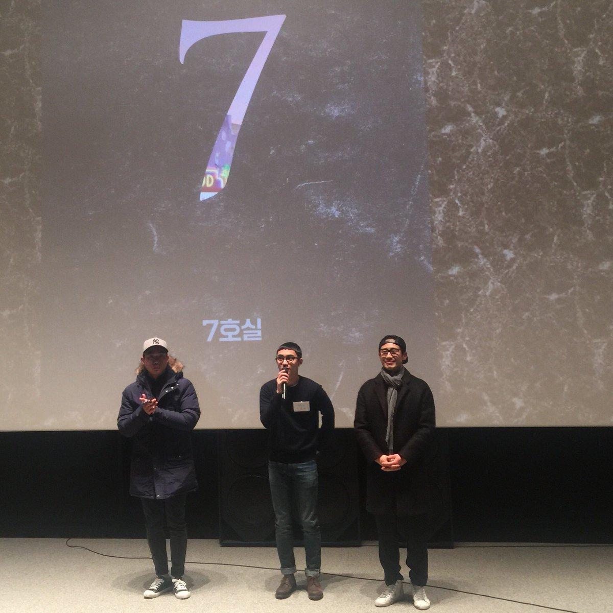 영화<7호실> 워크숍과 고사. 명필름의 37번째 작품. https://t.co/1Ai2dtP20Y