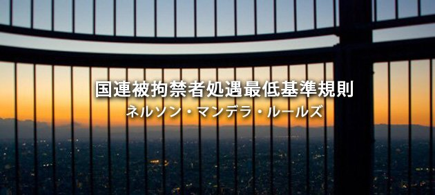 """NPO法人CPR_Japan on Twitter: """"..."""