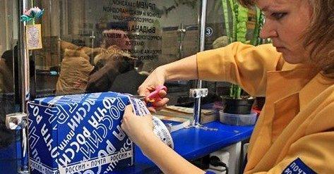 интернет магазины россии с доставкой в крым одежда и обувь недорого