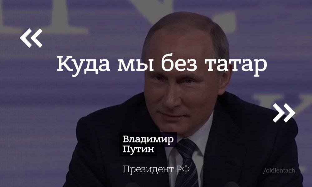 Днем автомобилиста, прикольный картинки про татар