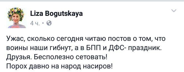 Генсек ООН Пан Ги Мун приветствует договоренность о прекращении огня на Донбассе - Цензор.НЕТ 9847