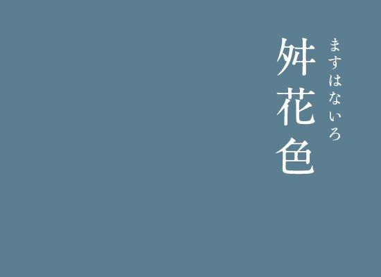 暦生活 新日本カレンダー on Tw...