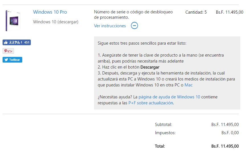ベネスエラの通貨価値崩壊で、Microsoft公式サイトからWindows 10 Proを1個400円ほどで買えるので、5個購入しちゃいましたw