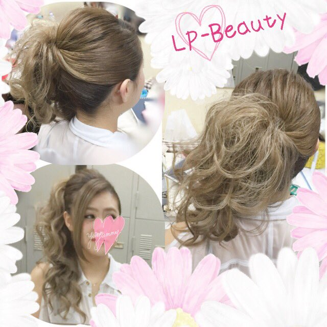 Lp Beauty A Twitter ゴージャスに見せる長さ出しサイド トップ