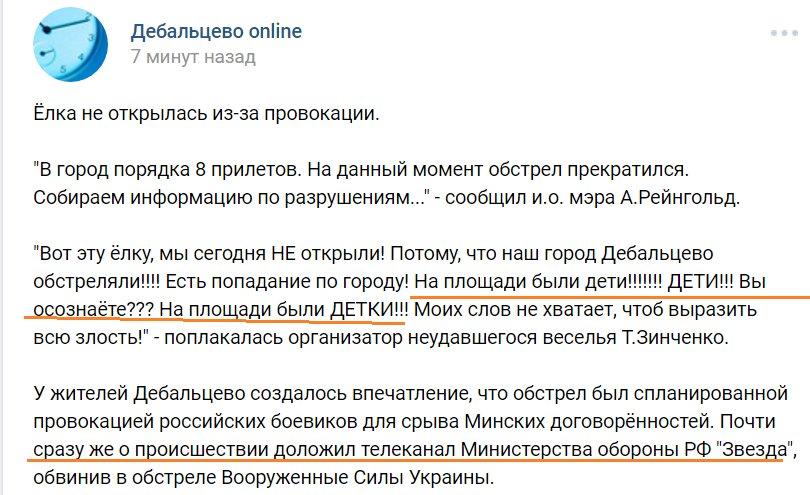 Украинская армия установила блокпост на окраине села Новолуганское, - Минобороны - Цензор.НЕТ 5474