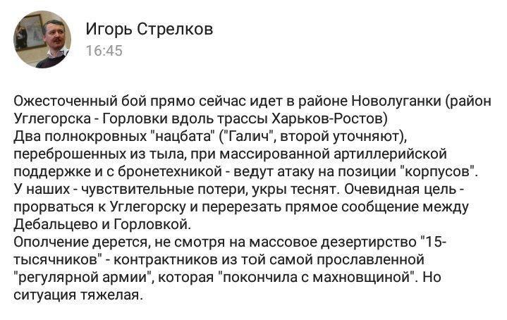В районе Бердянской косы браконьеры наловили рыбы на 1,4 млн грн - Цензор.НЕТ 985