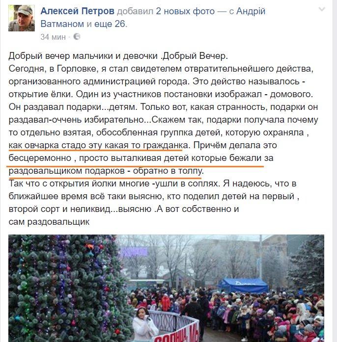 Порошенко назначил Куцыка руководителем Госуправления делами - Цензор.НЕТ 6200