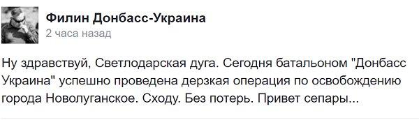 Самолет с ранеными не долетел из-за тумана до Одессы и сел в Виннице - Цензор.НЕТ 2249
