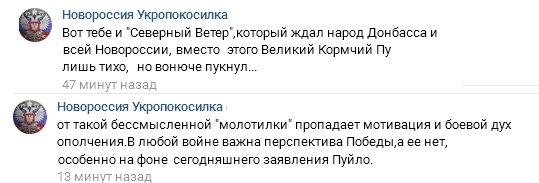 """Только 13 депутатов посетили все заседания Рады в 2016 году, - """"Честно"""" - Цензор.НЕТ 667"""