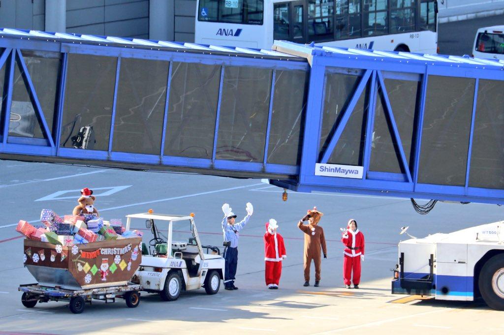 今日のクリスマスイブはANA便はサンタとトナカイがお見送りです。プレゼントもたくさん積んでいますね(^^) #セントレア https://t.co/215fbyazeB
