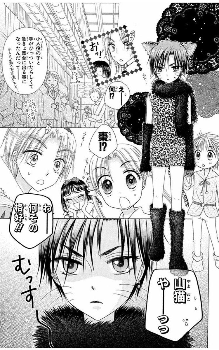 樋口橘 歌劇の国のアリス3巻発売中 On Twitter 連載マンガ