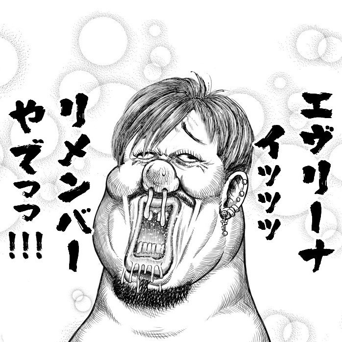 俊 2/10は【超絶】せつナイト (...