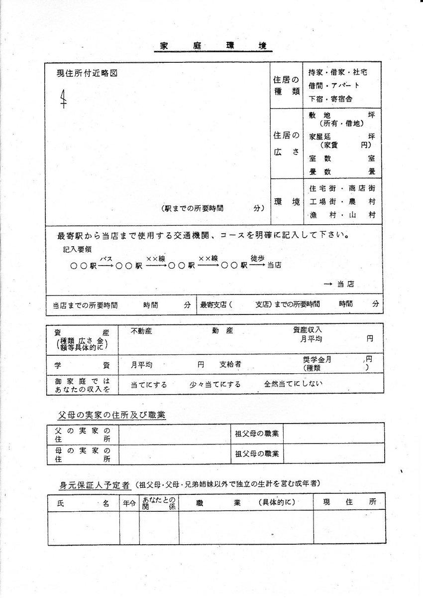 """大腸を盗んだ男 on Twitter: """"し..."""