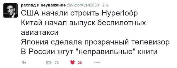 Члены российского ПЕН-центра попросили Путина помиловать Сенцова - Цензор.НЕТ 2796