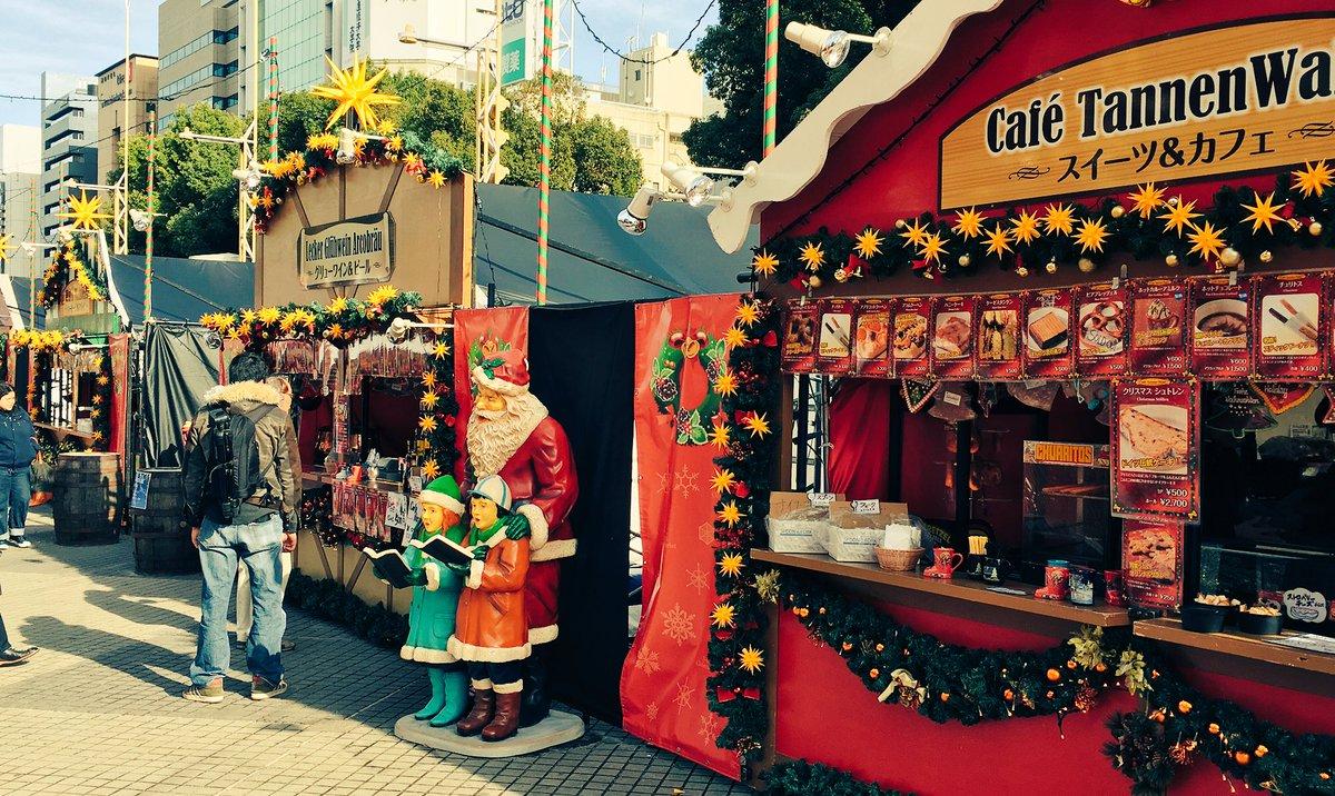 「名古屋クリスマスマーケット」の画像検索結果