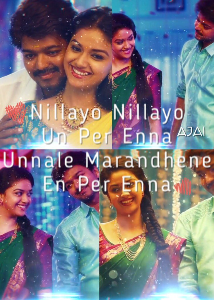 "Tamil Movie Quotes On Twitter: ""#vijay #Bairavaa #Nillayo"