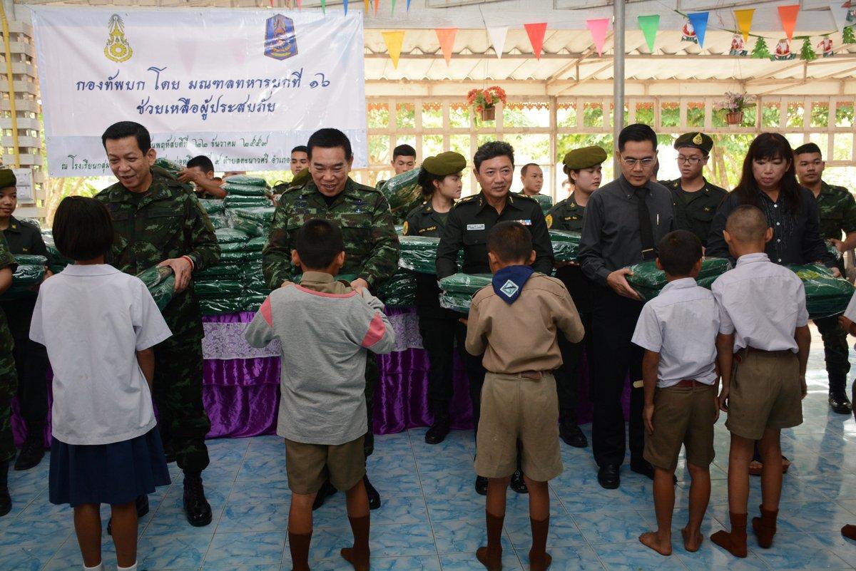 25 ธ.ค.59 ส่องภารกิจทหารไทยช่วยเหลือประชาชน