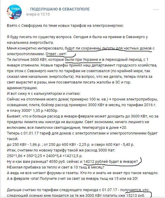 В России на территории бывшего арсенала произошел взрыв, есть жертвы - Цензор.НЕТ 1495