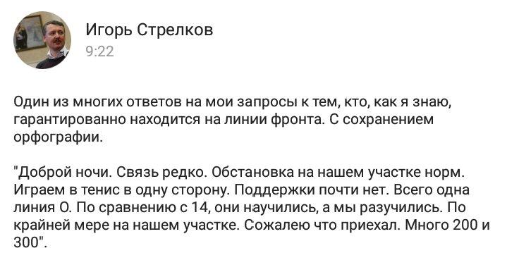 Во время новогодних праздников провокаций не ожидают, но меры безопасности усилят, - Аваков - Цензор.НЕТ 2356
