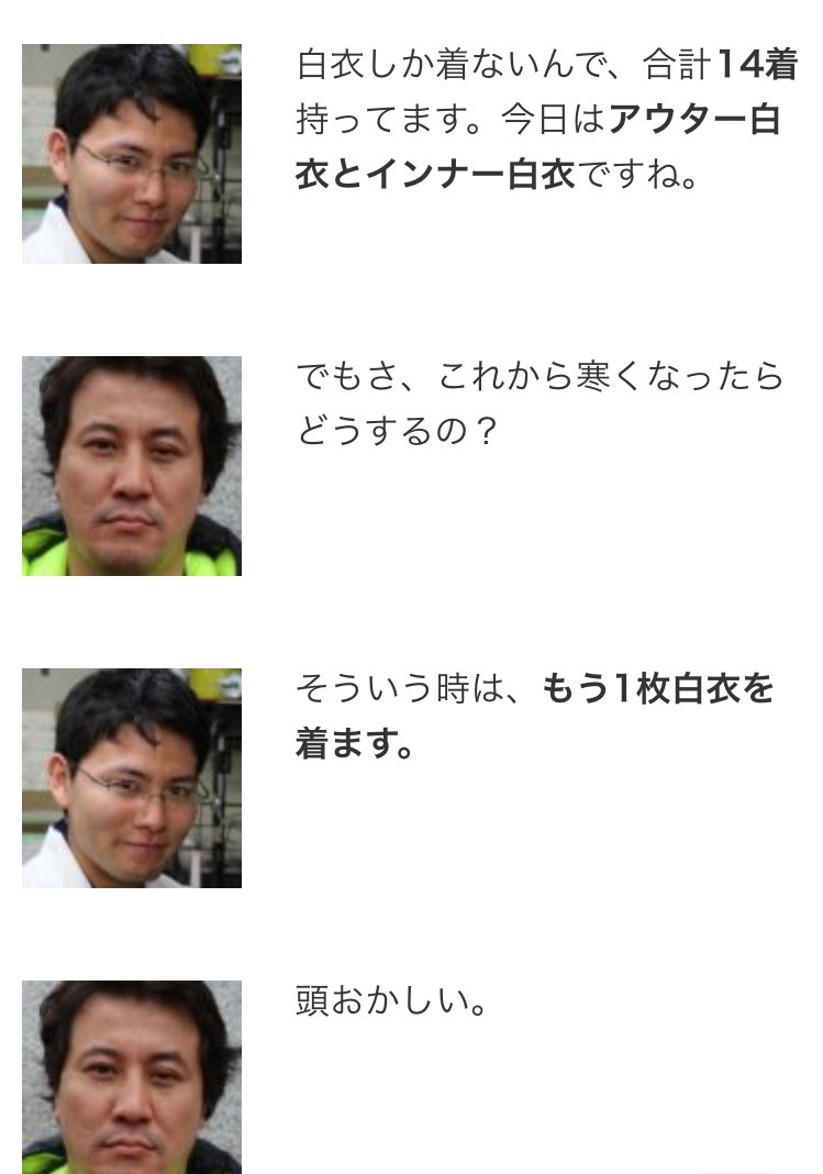 東工大生やばい haken.inte.co.jp/i-engineer/int…