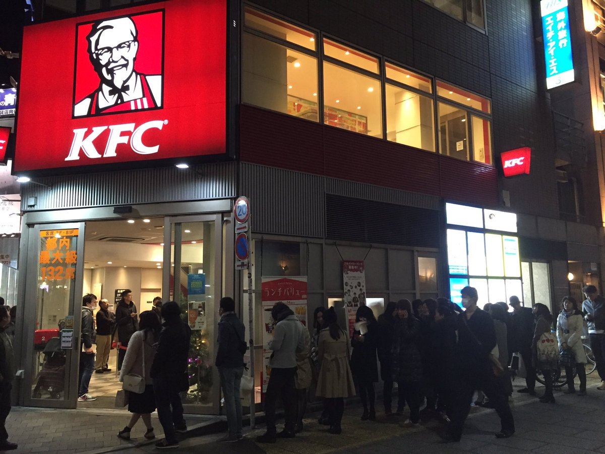 You know it's #Christmas in #Tokyo when KFC has this kind of line. https://t.co/OmgiDIBv8m