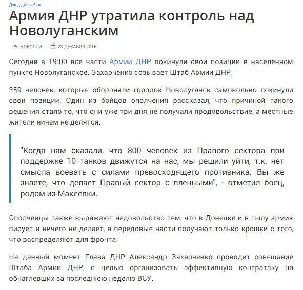 В районе Бердянской косы браконьеры наловили рыбы на 1,4 млн грн - Цензор.НЕТ 6123