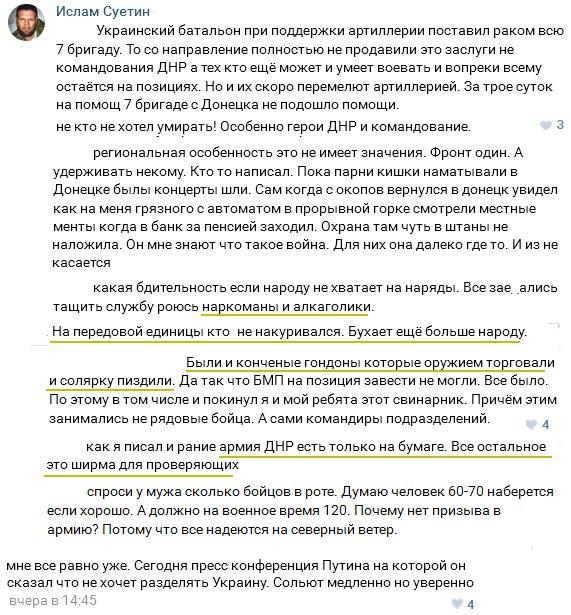 Порошенко подписал указ о награждении сотрудников академии Нацгвардии - Цензор.НЕТ 2869