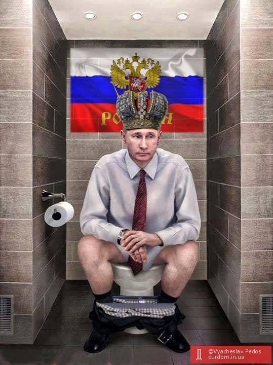 Це грубе порушення суверенітету і територіальної цілісності України, - МЗС протестує проти візиту Путіна до окупованого Криму - Цензор.НЕТ 6977
