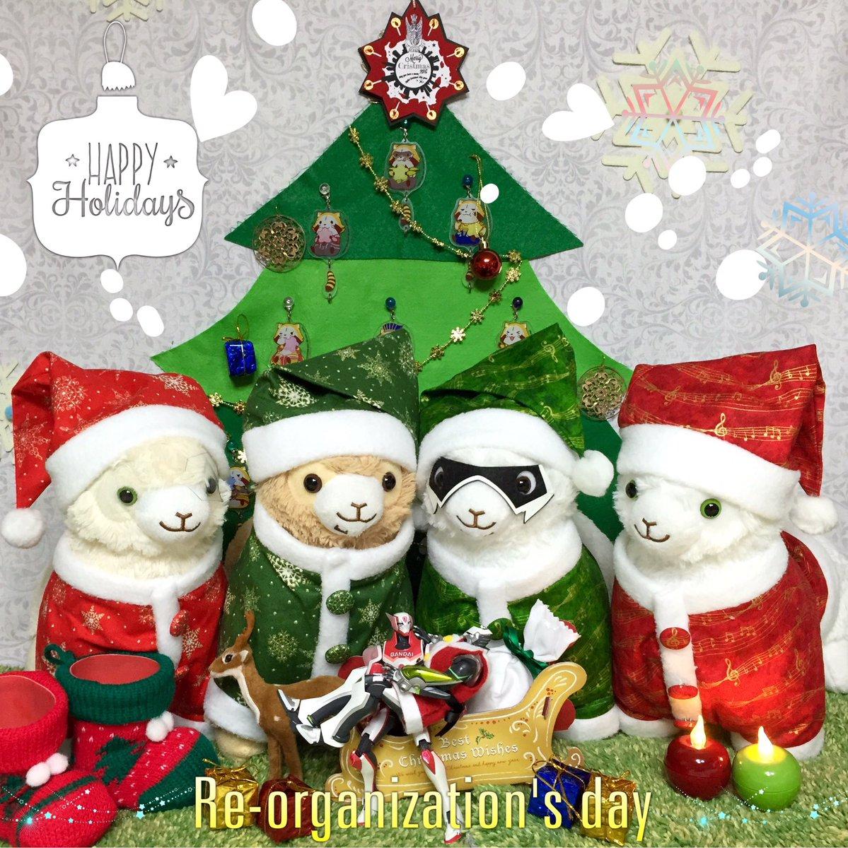 バディ再結成おめでとう!& メリークリスマス!