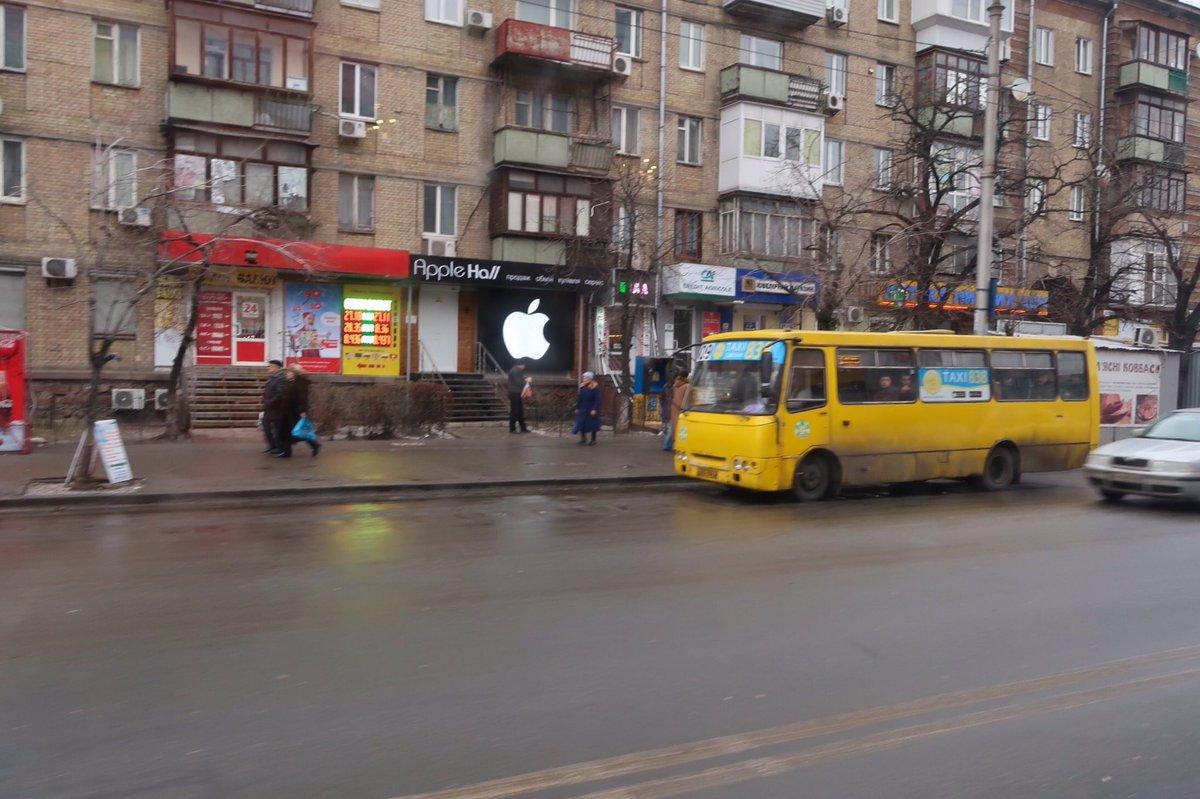 shop Домашняя