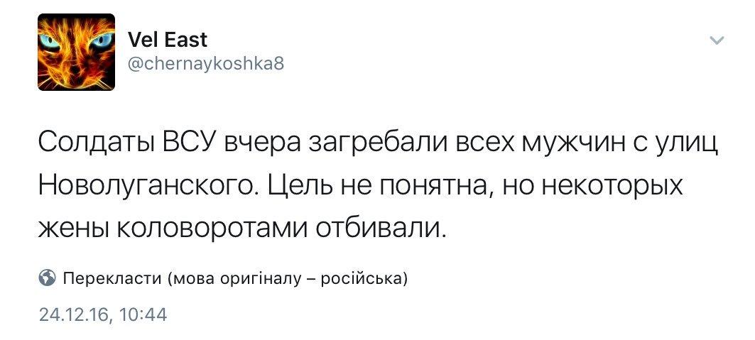 """С объявлением """"режима тишины"""" в рядах боевиков участилось пьянство и саботаж приказов, - разведка - Цензор.НЕТ 1943"""