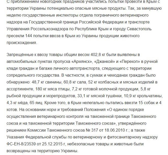Активисты разместили в Херсоне новый антироссийский бигборд - Цензор.НЕТ 5941