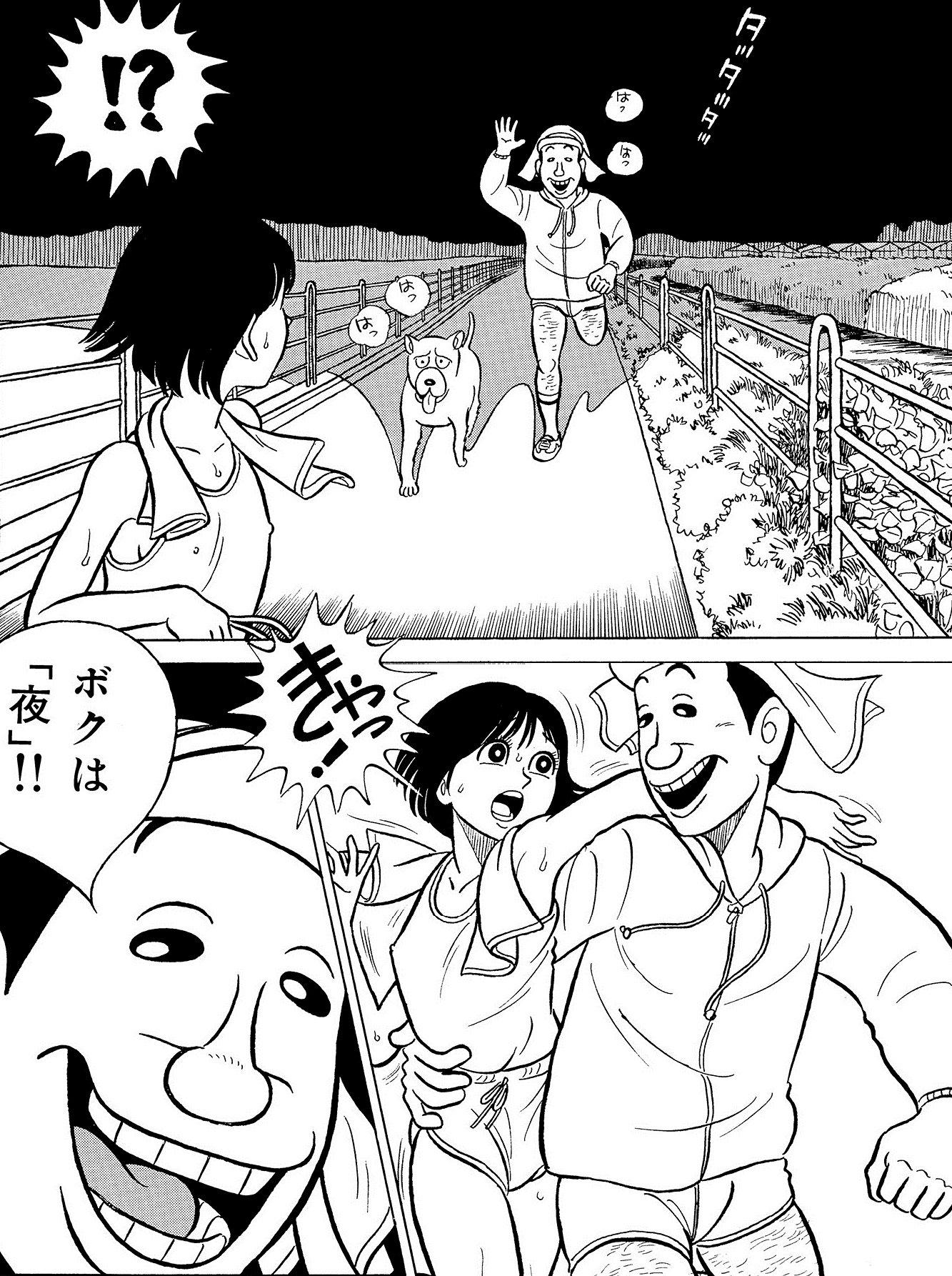 エロ マンガ 昭和 【エロ漫画】昭和のエロ漫画って読みだすとハマるよな~【無料