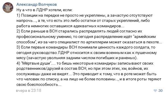 Во время новогодних праздников провокаций не ожидают, но меры безопасности усилят, - Аваков - Цензор.НЕТ 7671