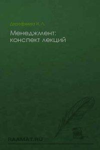 Скачать конспект урока по математике 1 класс фгос школа россии моро