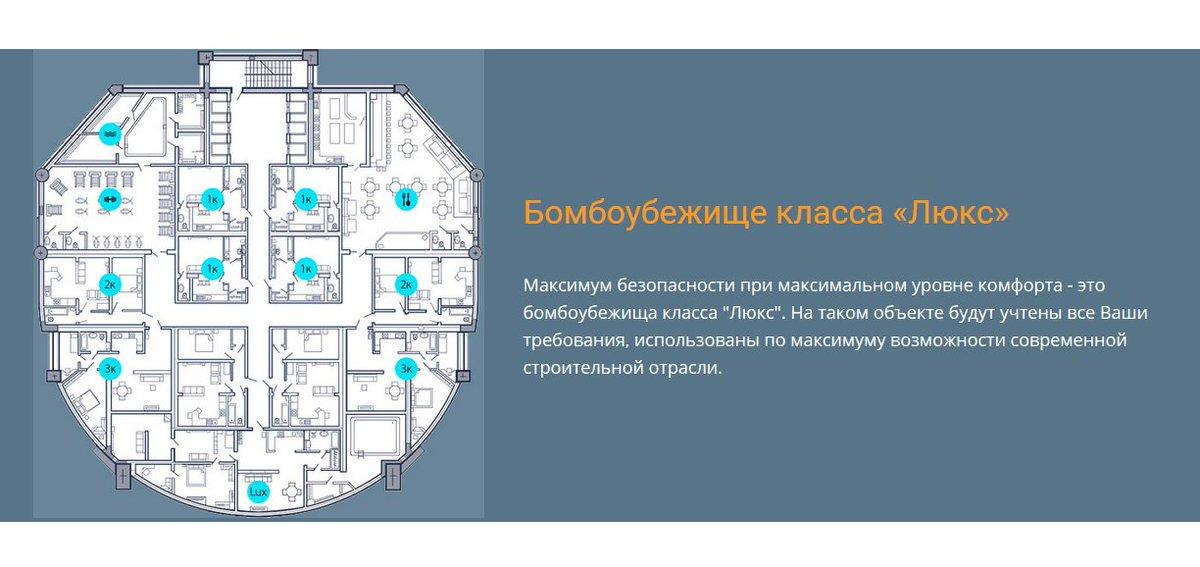 Украина отдаст боевикам 15 человек, чтобы разблокировать процесс обмена пленными, - Грицак - Цензор.НЕТ 893