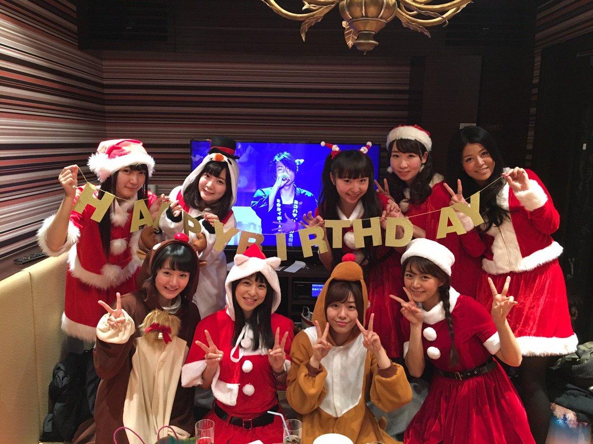 毎年恒例のミルキィクリパ♪今年は事務所のみんなで(((o(*゚∀゚*)o)))もりもりが来られなかったから画面に写して集合写真!みんなコスプレ(* ´ ▽ ` *)日付変わって本当のメリークリスマス!! pic.twitter.com/9XoHSI3uJ7