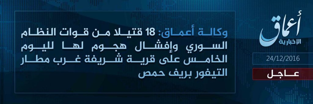 Islamic State Claims To Have Foiled SAA Attempt  To Capture Sharifah Village W Of T4 Airbase, 18 Soldiers Killed