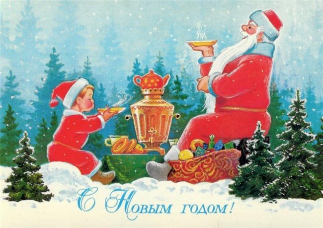 soviet visuals on twitter merry christmas everyone heres a soviet new year card where grandfather frost his little friend are enjoying some tea from