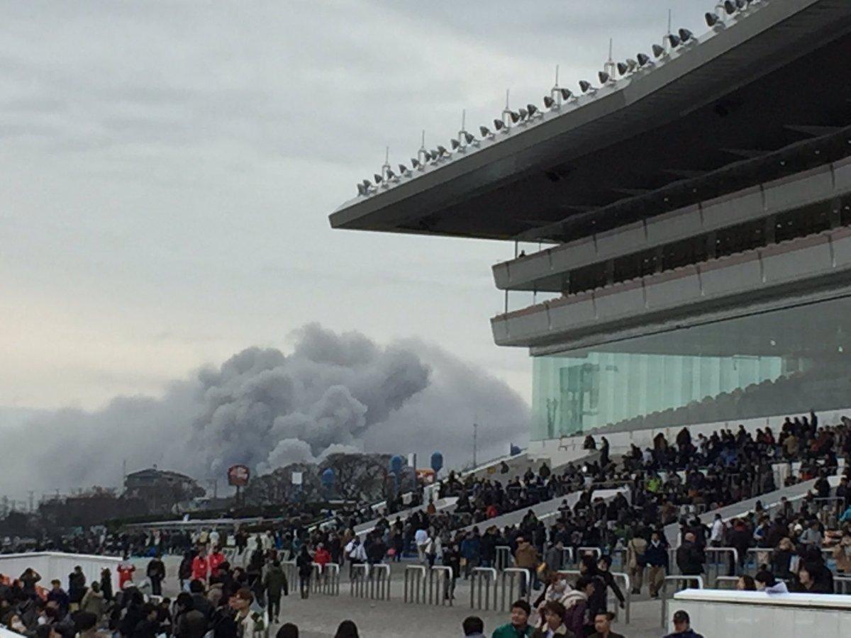 中山競馬場の近くで火事がおきてるぞ…Σ(゚д゚lll) pic.twitter.com/HDBgvbegg9