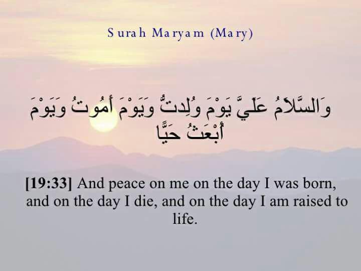 Gambar Tafsir Surat Maryam Ayat 33 Islami Dot Al Quran