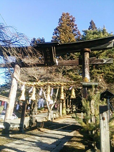 山家神社、暮れのご挨拶に参りました。 https://t.co/ZIJnt89UeH