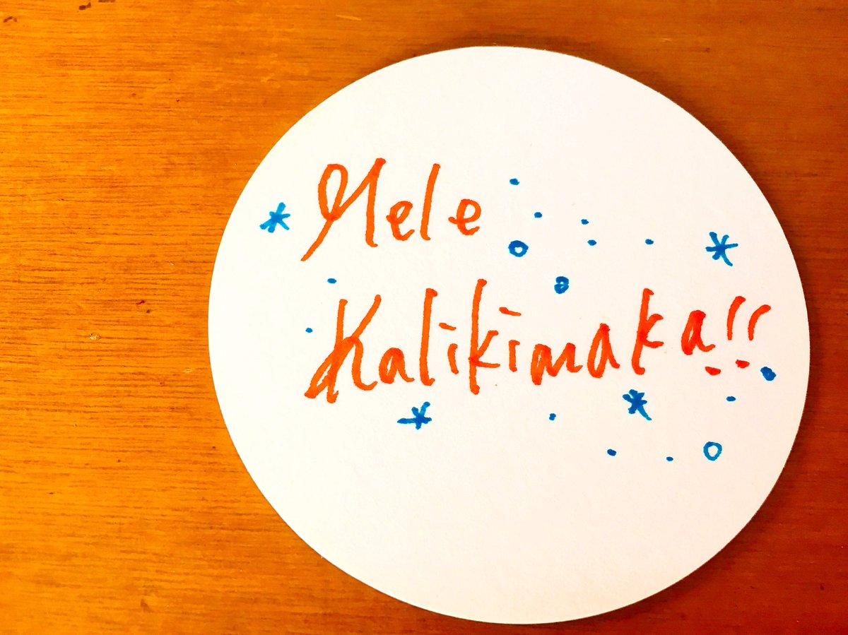 皆様素敵なクリスマスを🎄✨ #メリークリスマス#メレカリキマカ#石垣島 #島野菜カフェ #リハロウビーチ #リハロウ