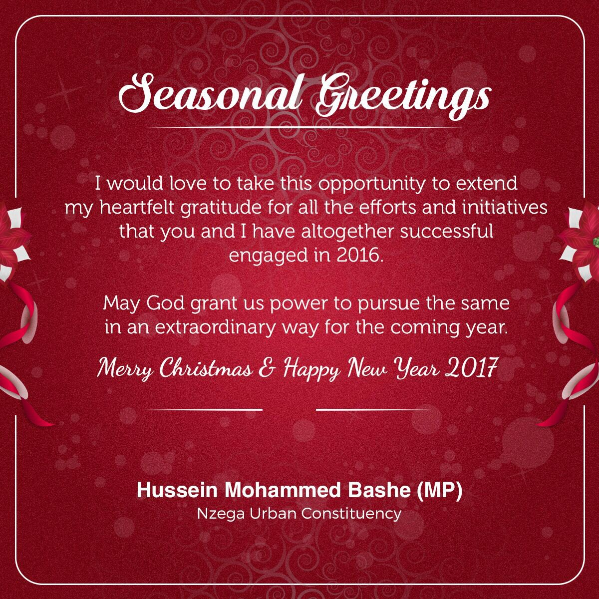 Hussein M Bashe On Twitter Merry Christmas Greetings From Me And
