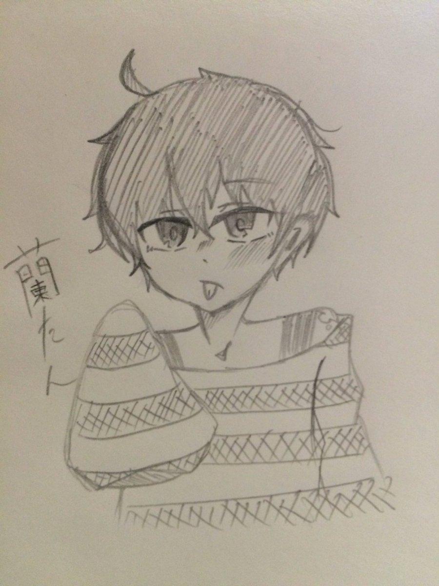 クロム (@Kuromu_niku)   Twitte...